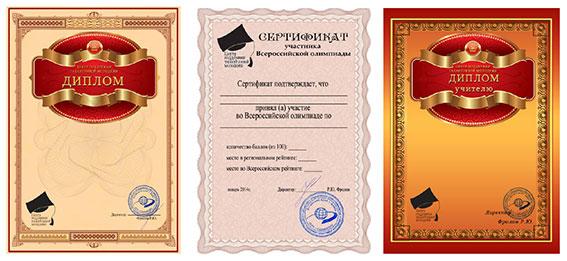 С по 10 олимпиада языку 2016 ответами русскому класс